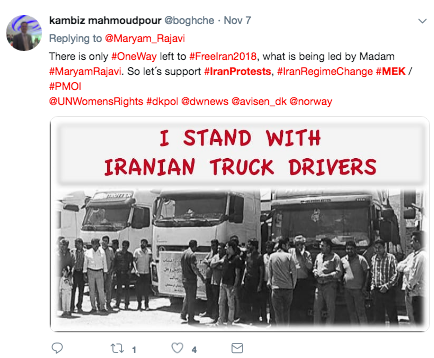USA_use_MEK_Maryam_Rajavi_Terrorists_against_Iranians