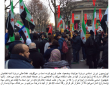 mojahedin-khalq-rajavi-cult-support-isis-in-paris-20165