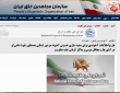 Maryam_Rajavi_false_news