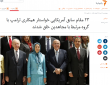 Maryam_Rajavi_MEK_Most_Hated_Iranian_Mercenary_1