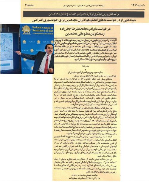 Alireza_Jafarzadeh_National_Council_Of_Resitstance_Saddam_Army_Terrorism
