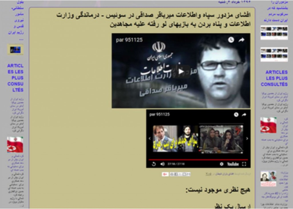 Mir Bagher Sedaghi attacked by Mojahdein Khalq MEK Maryam Rajavi Cult