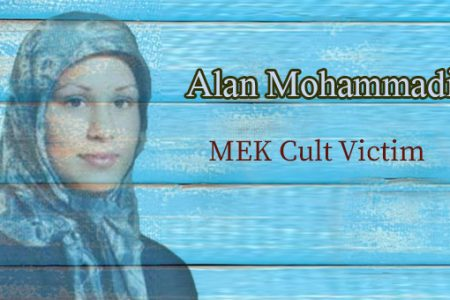 Alan Mohammadi MEK Cult Victim