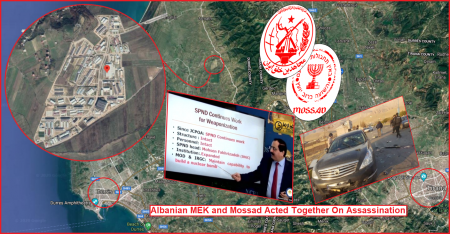 Albanian MEK and Mossad Definitely Together On Assassination