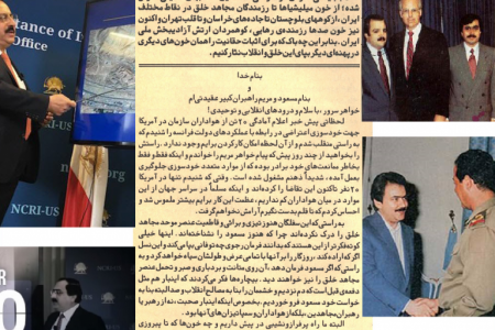 Mujahedeen Khalq MEK (Rajavi Cult terrorists) in Washington