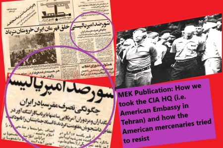 American Hostages and MEK