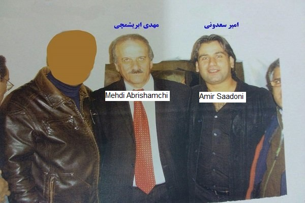 arrested bombers turn out to be MEK (Maryam Rajavi cult) members