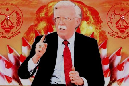 Bolton's Plans For A False Flag Op Involving MEK Are Already Underway 1 Mujahedin-e Khalq (MEK)