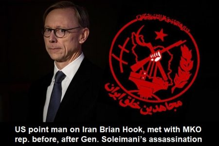 Brian Hook MEK Rajavi Cult Terrorists Iran Interlink Weekly Digest