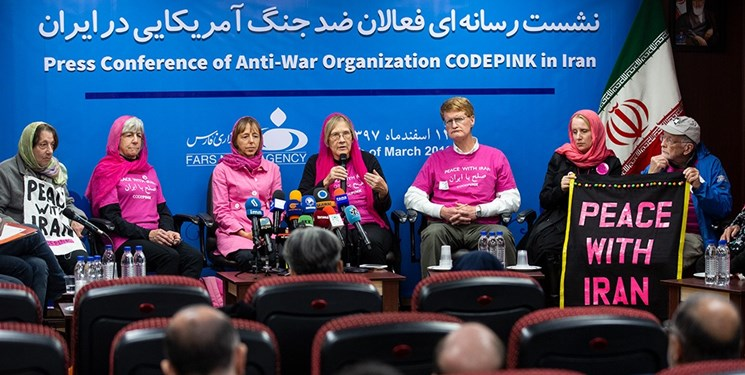Codepink Co-Founder Raps US Senators' Support for Mojahedin Khalq (MEK) Terrorist Group