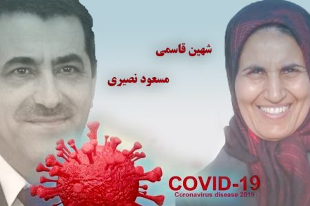 Death of MEK members due to corona-virus