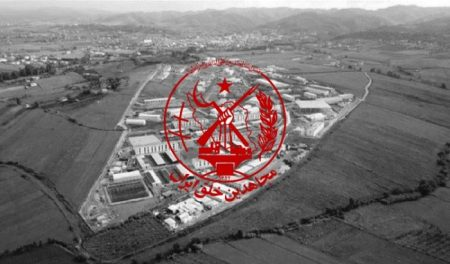 Earthquake Destroyed MEK Camp in Albania