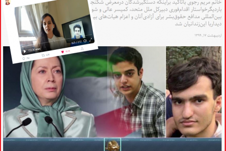 Families Reject MEK Propaganda Arrested people have no affiliation to MEK whatsoever