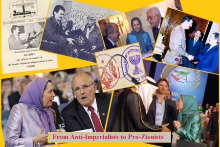 From Anti-Imperialists to Pro-Zionists