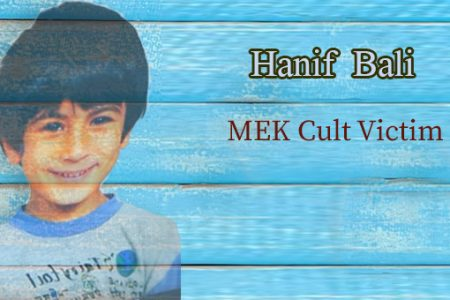 Mek and Children – Hanif Bali