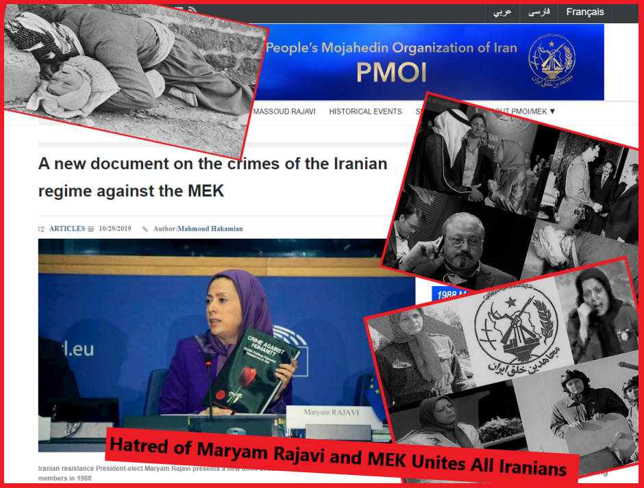 Hatred Of Maryam Rajavi And MEK Unites All Iranians