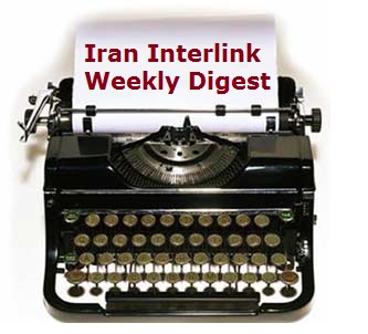 MEK in denial over Trump loss . Iran Interlink Weekly Digest