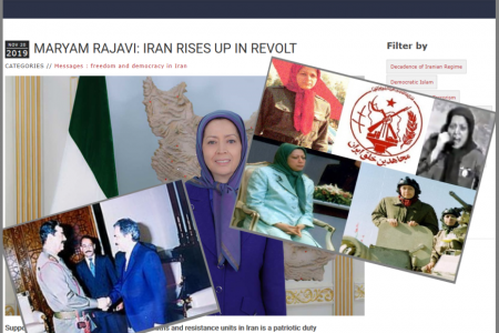 Iranian Protests And MEK Absence Inside Iran