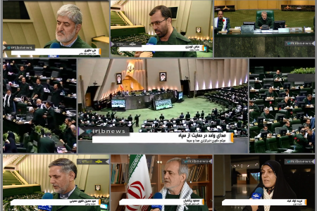 Trump brand IRGC as a terror group and support Mojahedin Khalq MEK MKO Maryam Rajavi undermines