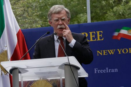 MEK  Iran and John Bolton regime change Noises