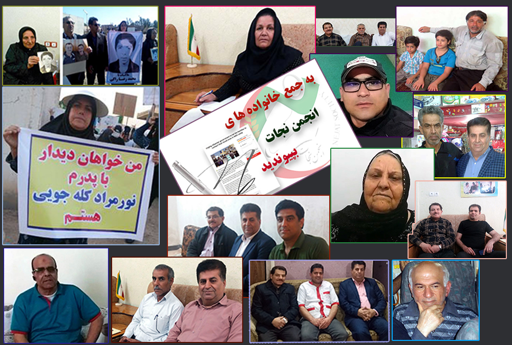 Families Of Mujahedin-e Khalq (MEK or Rajavi Cult) Members In Albania Cry For Help (4)
