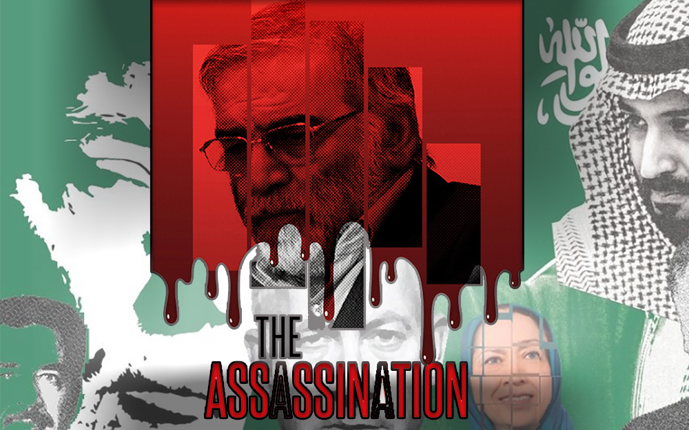 MEK Footprint In Assassination Of Iranian Nuclear Scientists