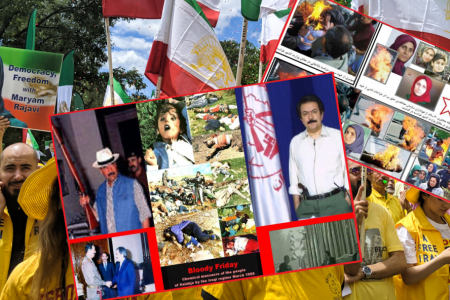 MEK From Terrorist Cult To State Dept Partner 1 Maryam Rajavi in Israel