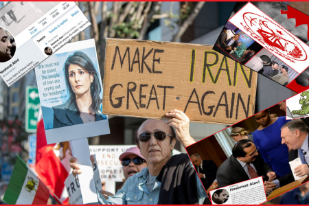 White House Mojahedin Khalq MKO Rajavi cult Trolls and the Iran Case
