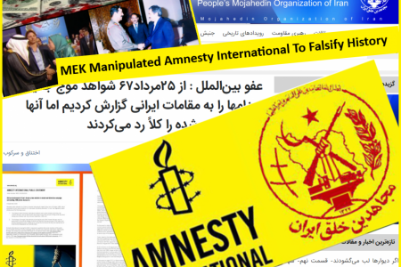 MEK Manipulated Amnesty International