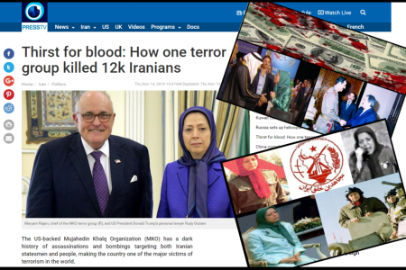 Maryam Rajavi Advocate Giuliani In Meltdown