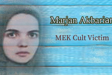 MEK and Children – Marjan Akbarian