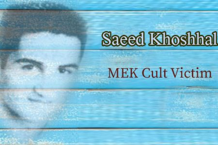 MEK and Children – Saeed Khoshhal