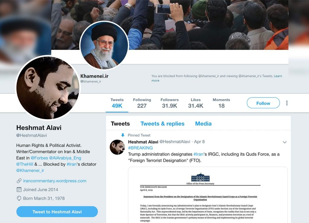 MEK cult operatives undermining American democracy 4 US-Backed MEK Used for Platform Manipulation against Iran