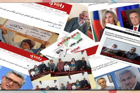 MEK in ALbania Families write to Edi Rama