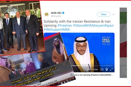 Saudi Tail Wagging British Dog - Iran International and Mujahedin-e Khalq Terrorism