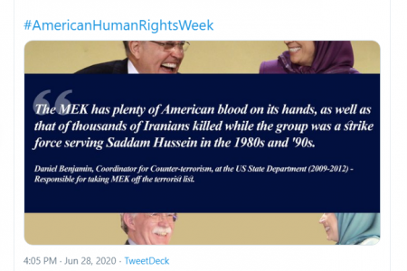 MEK terror group funded by American taxpayers money Tehran