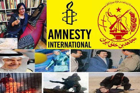 MEK_Maryam_Rajavi_Cult_Victims_Amnesty_International_Report_Human_Rights_Albania
