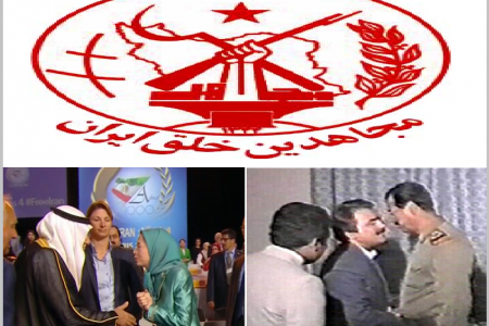 MKO MEK Mojahedin Khalq in US lobbies