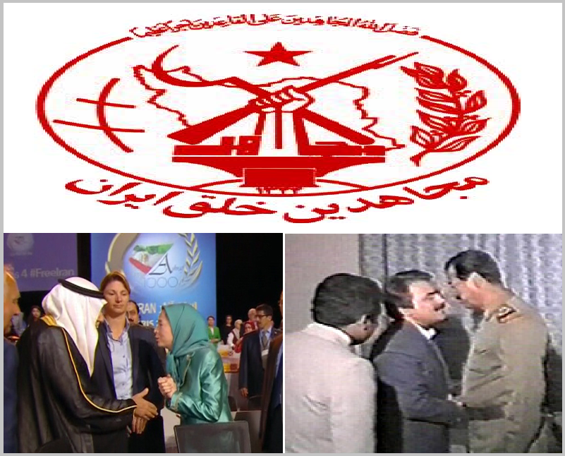 MEK, the most hated in Iran history