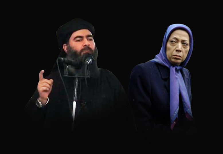 ISIS Drew On MEK Expertise For Terror Attacks On Tehran (Mojahedin Khalq, Rajavi cult)