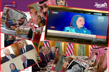 Maryam Rajavi Reza Pahlavi Squabble over Saudi Money