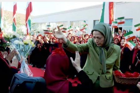 Trace of Blood a Film About MEK History
