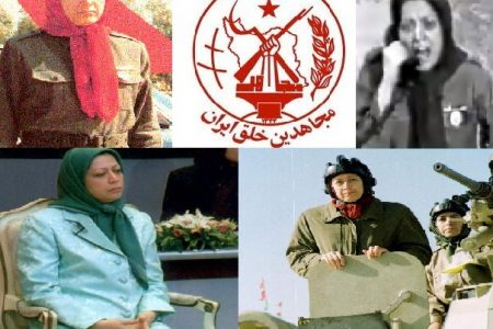 Rajavi Assassinated Sayyad Shirazi Order Of Saddam