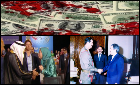 Maryam_Massoud_Rajavi_Saddam_Saudi_Money_Gold_Terrorism_MEK_Mojahedin_Khalq_MKO