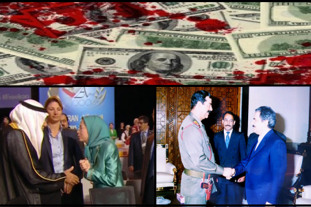 Maryam Rajavi Massoud Rajavi Saddam Saudi