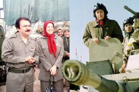 Has the MEK Re-Entered Its Military-Terrorist Phase?