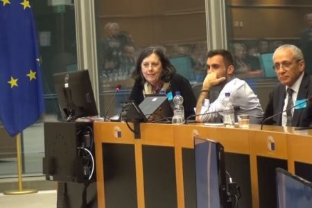 Massoud Khodabandeh Anne Singleton EU Parliament: . MEK Impunity Undermining Democracy