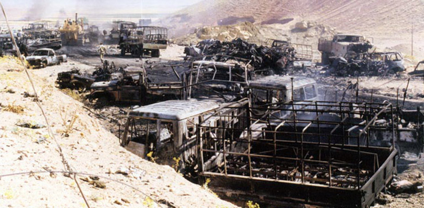 Saddam Private Army MEK Failure and Iranians Victory in Mersad