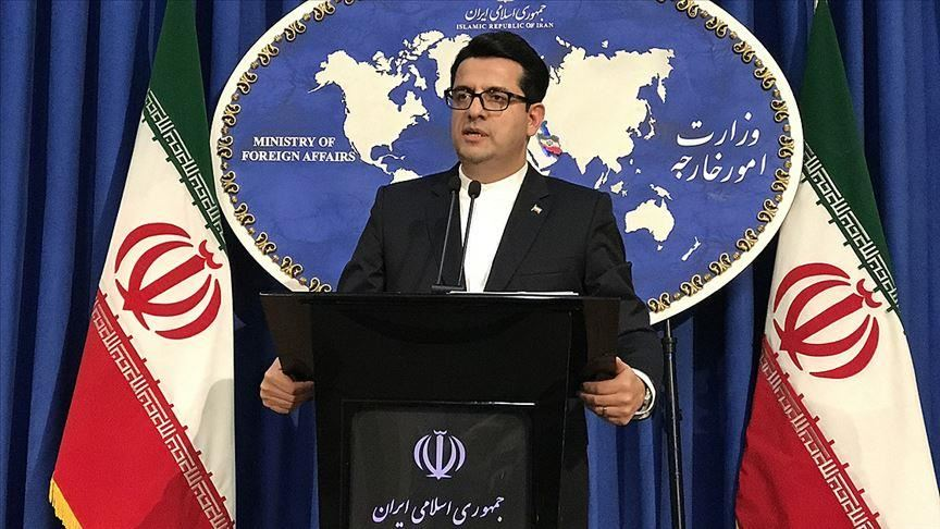 Ministry of Foreign Affairs Iran
