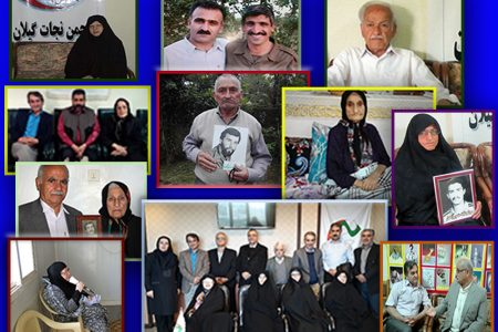 Mojahedin Maryam Rajavi - Family is taboo except after death